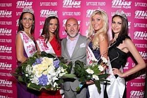Финал конкурса «Мисс Русское Радио 2010» определил самых красивых