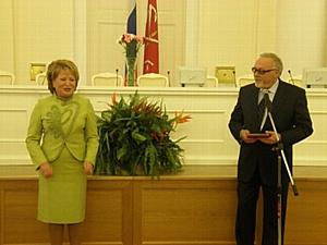 Валерий Климов награжден медалью ордена «За заслуги перед Отечеством»