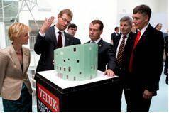 27 мая состоится презентация дома будущего в Москве