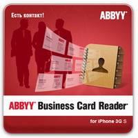 ABBYY Business Card Reader ��� iPhone 3GS: ���������� ���������� ������������� ABBYY �� ����� ���������