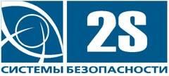 UnitECO и 2S стали основой безопасности новых гипермаркетов сети «Карусель» и «Castorama»