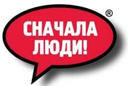 На страже демократии, 2011 - Выпуск 21