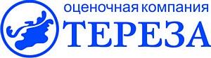 Оценочной компании «Тереза» - 16 лет