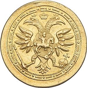 4 апреля открывается предаукционная выставка «Коллекционные русские монеты и медали»