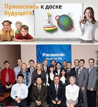 ����� ���������� �������� Panasonic � �����������