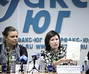 Региональный этап престижной премии в области связей с общественностью «Серебряный Лучник» впервые пройдет на Юге России