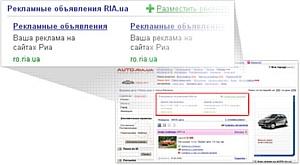 ���� ���� �������� �� auto.RIA.ua