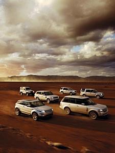 ��� ������������ ������������ ������� � �������������� Land Rover�