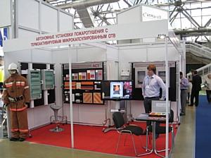 12 июля в Очаково прошел Семинар «Информационные технологии в системах пожаротушения на промышленных объектах»
