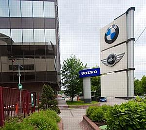 BMW Group Russia  и Volvo Vostok снова предпочли «Кантри Парк»