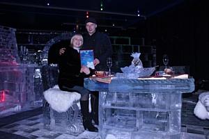 День любви в Музее льда