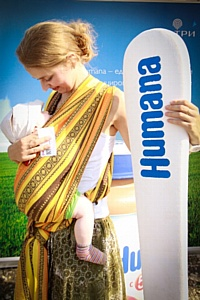 �� ������� ���� ��� ������ �������� ����� ������������ ����� ����������� ���� Humana � ������������ ����