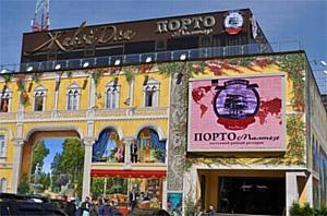 Первый рыбный ресторан открылся на Рублевке