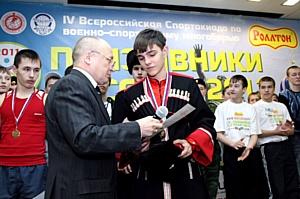 Финал IV-ой Всероссийской Спартакиады по военно-спортивному многоборью «Призывники России-2011»