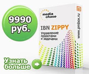 IBN Zippy - ����� ������ ��������� ��� ���������� ��������� � �������� �� ��������� ����