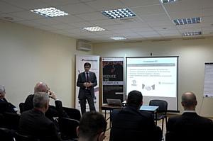Компания Crossbeam RT приняла участие в конференции «ИТ-стратегии для финансовых компаний»