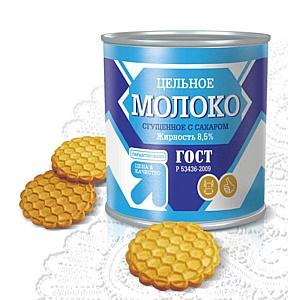«Главпродукт» подписал контракт о производстве сгущенного молока под собственной торговой маркой сети «Монетка»