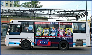 Реал оклеил общественный транспорт пассажирами