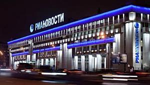 Акустическое оборудование  DAD и CVR для РИА «Новости»