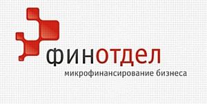 «Финотдел» открывает офис в Перми