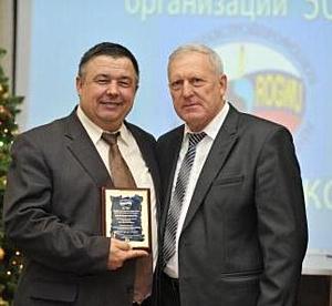 Оренбургской областной организации НГСП – 50 лет!