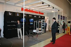 Итоги выставки «Связь-Экспокомм-2010»