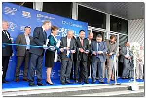 В Киеве открылась международная выставка «Ювелир Экспо 2011»