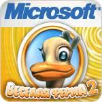 """""""Веселая ферма 2"""" стала доступна для пользователей Windows Phone 7"""