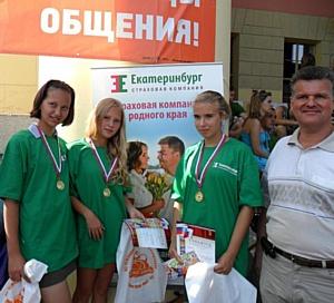 Страховая компания Екатеринбург выступила официальным партнером мероприятий, посвященных 289-летию Нижнего Тагила