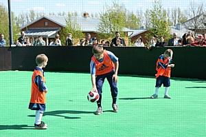 Cыграй в футбол - помоги детям