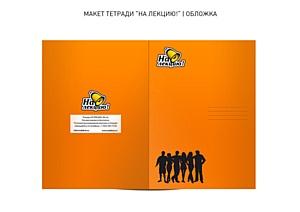 Московские студенты получат бесплатные тетради