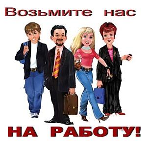 Можно ли решить проблемы с персоналом в российских компаниях?