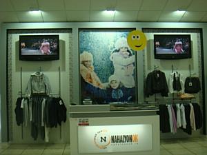 В магазине детской одежды «Нахалёнок» знают, как растить бизнес «по-взрослому»