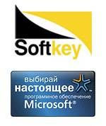 Компания Softkey получила статус Microsoft Authorized Government Reseller