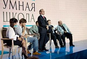 Компания POLYMEDIA – технический партнер форума «УМНАЯ ШКОЛА»