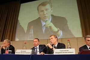 Состоялось общее собрание членов НП СРО «Межрегионстройконтроль»