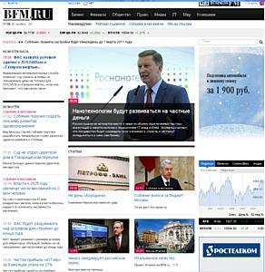 Деловой портал BFM.ru сменил дизайн