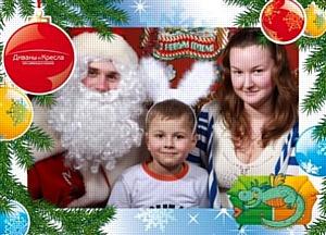 Новогодняя сказка от «Диванов и Кресел» - встреча с настоящим Дедом Морозом!