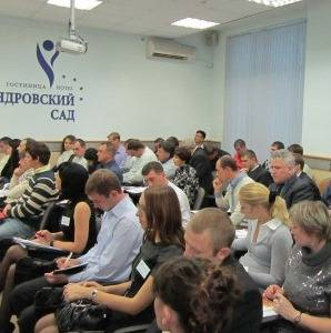 «Волски Биохим» провел межрегиональную конференцию для крупнейших хозяйств России