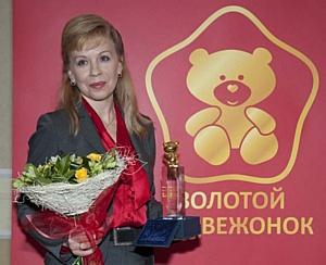 «Мир детства» - победитель первой национальной премии «Золотой медвежонок»