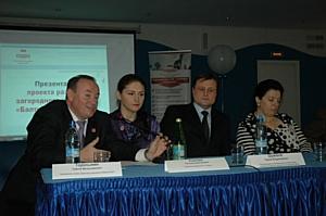 Тенденции развития рекреационной зоны Курортного района Санкт-Петербурга