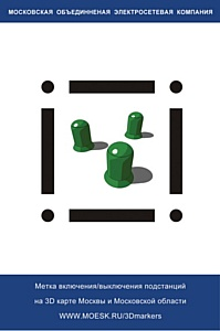 �� � � � ʻ:  ����� ������������� ������ �� ������ ����������  ����������� ���������� ������ 3D ����� �� �������� EligoVision
