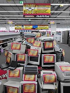 Media Markt: отличные результаты акции «Старое на новое» за март 2011