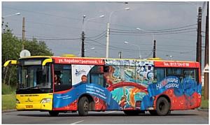 Автобус – на100ящий подарок