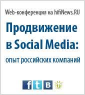 ������ hifiNews.RU ��������� � Promo.Techart ������� ���-����������� ������������ � Social Media: ���� ���������� ��������