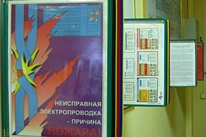 """Бесплатный семинар """"Организация работ по охране труда в организациях малого предпринимательства"""""""