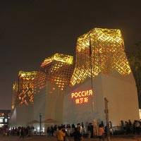 Российский павильон – один их самых популярных на ЭКСПО