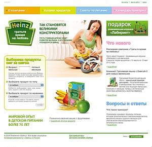 Digital-агенство Articul.ru провело редизайн сайта продуктов детского питания «Heinz»