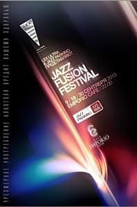 Jazz Fusion Festival ������� � ������ ��� ��������� �������������� ������ Nemiroff