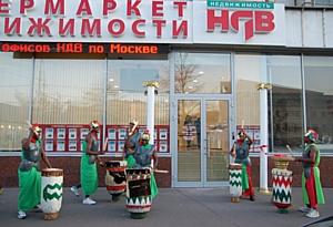 Компания «НДВ-Недвижимость» открыла юбилейный супермаркет недвижимости